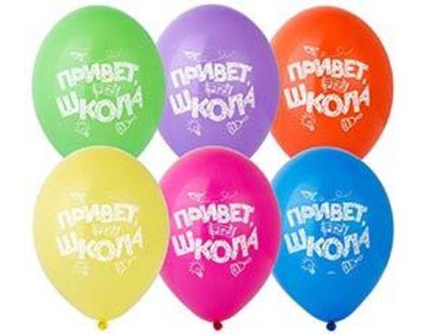 Воздушные шары Привет, Школа!