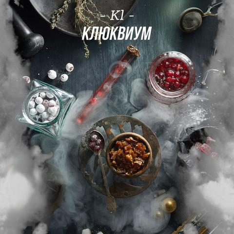 Табак Daily Hookah Клюквиум 60 г