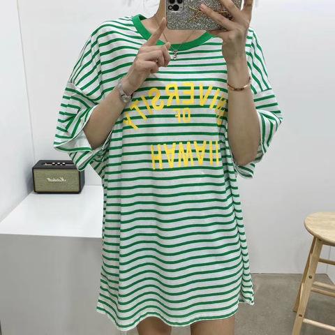 Тельняшка-платье с принтом, белый с зелёным