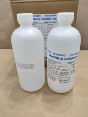 Кислотный и щелочной раствор (Washing solution aсid/alkaline), 500 мл Сапфир 400 - арт.SP2209/SP2208