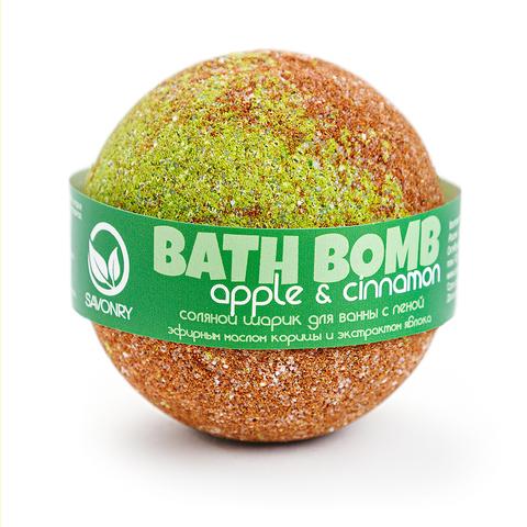 Бурлящий шарик с пеной для ванны Яблоко и Корица | Savonry