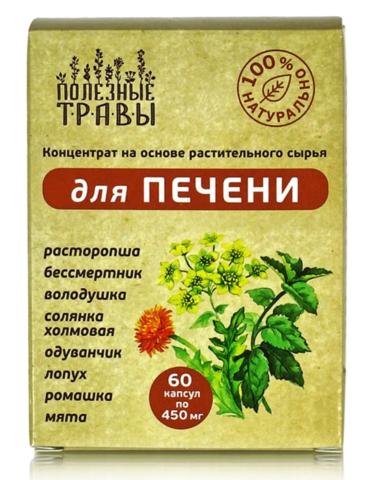 Фитокомплекс для печени Полезные травы, 60 капсул