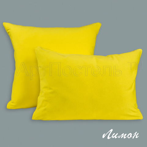 Трикотажная наволочка на молнии Лимон