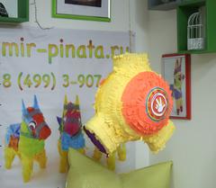 Пиньята Помогатор