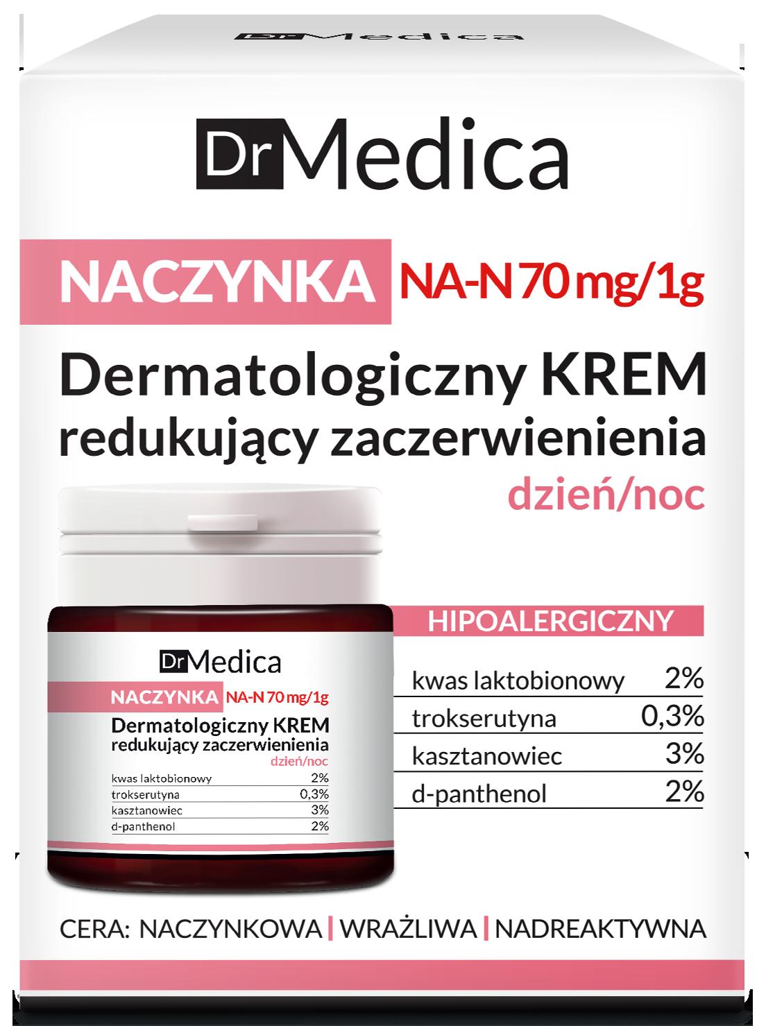 DR MEDICA CAPILLARY SKIN Дерматологический крем уменьшающий покраснения, гипоаллергенный, день/ночь, 50 мл
