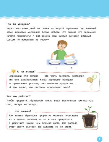 КНИГА МОНТЕССОРИ
