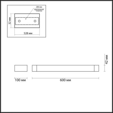 Настенный светильник 3887/18WW серии ARNO
