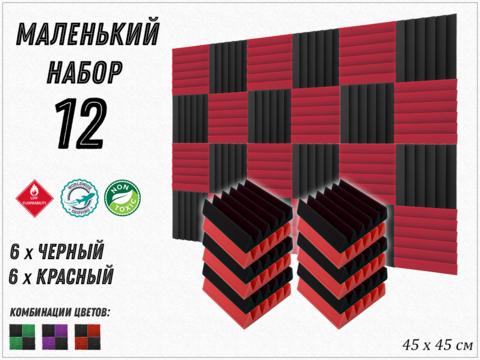 акустический поролон ECHOTON AURA  450 red/black  12  pcs