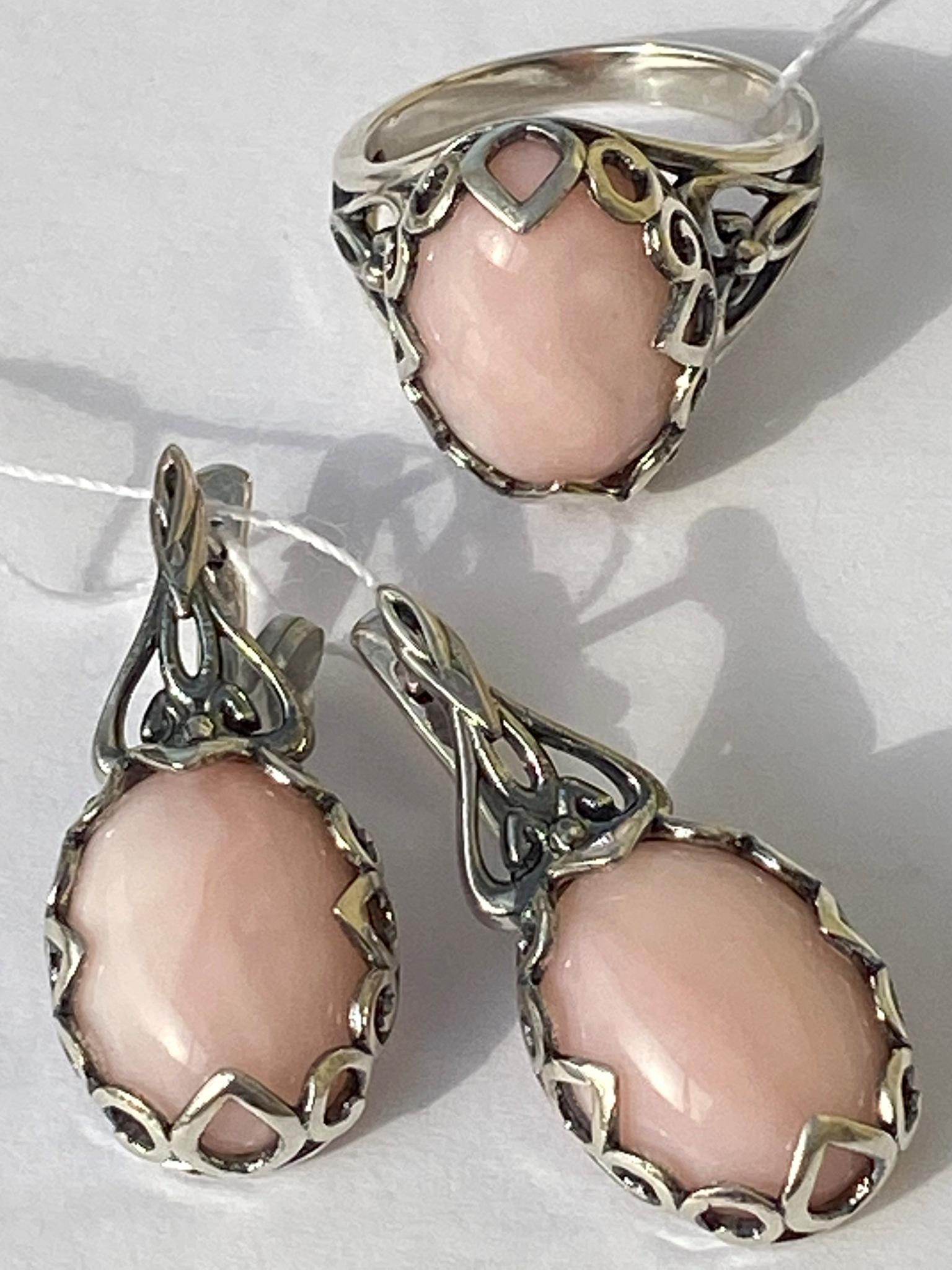 Толедо-опал роз(кольцо + серьги из серебра)