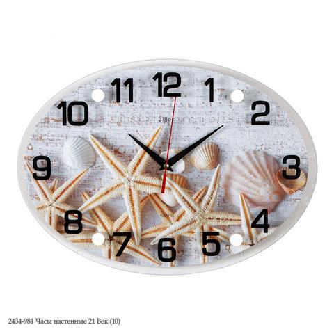 2434-981 Часы настенные