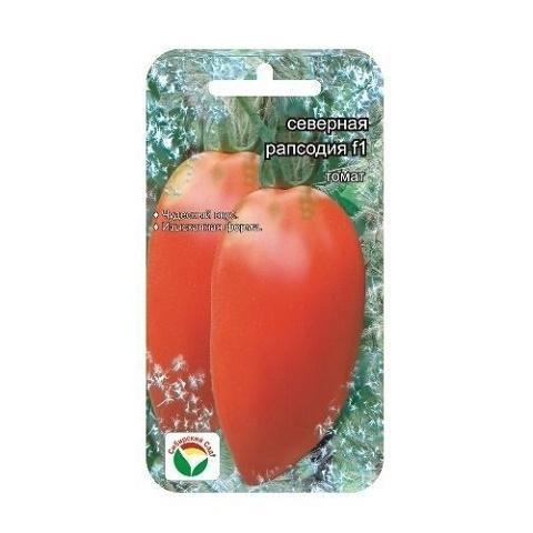 Северная рапсодия F1 15шт томат (Сиб Сад)