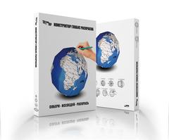 Обучающий 3D пазл глобус-раскраска ТамТут