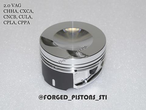 Поршни СТИ VolksWagen 2,0 CJKA палец 23/51мм кольца 1,2/1,5/2,0