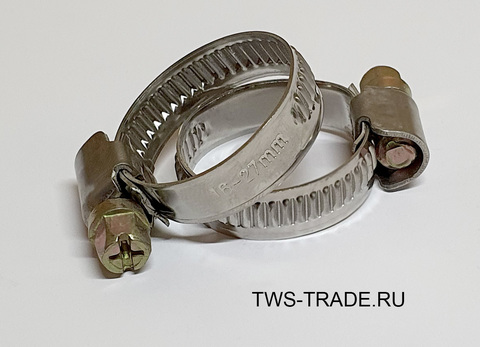 Хомут червячный 16-27 мм W2 (нержавеющая сталь)