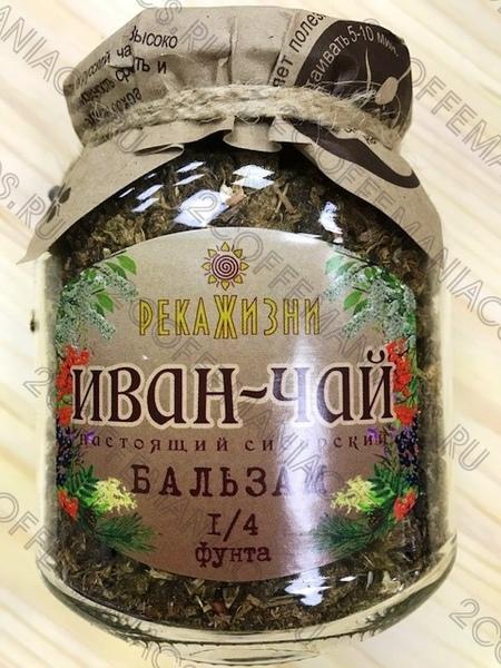 Иван-чай «Бальзам» Река Жизни