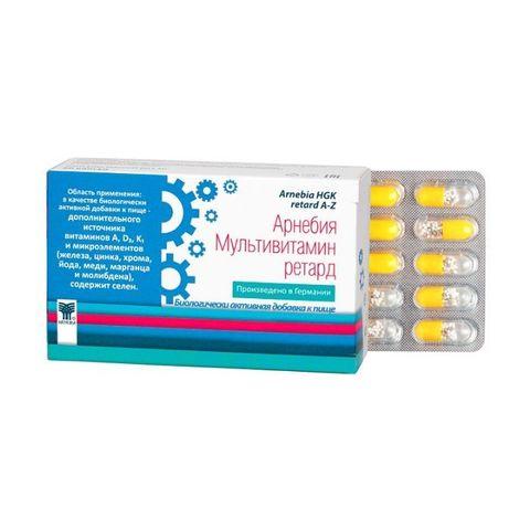 Арнебия Мультивитамин ретард (80 капсул)