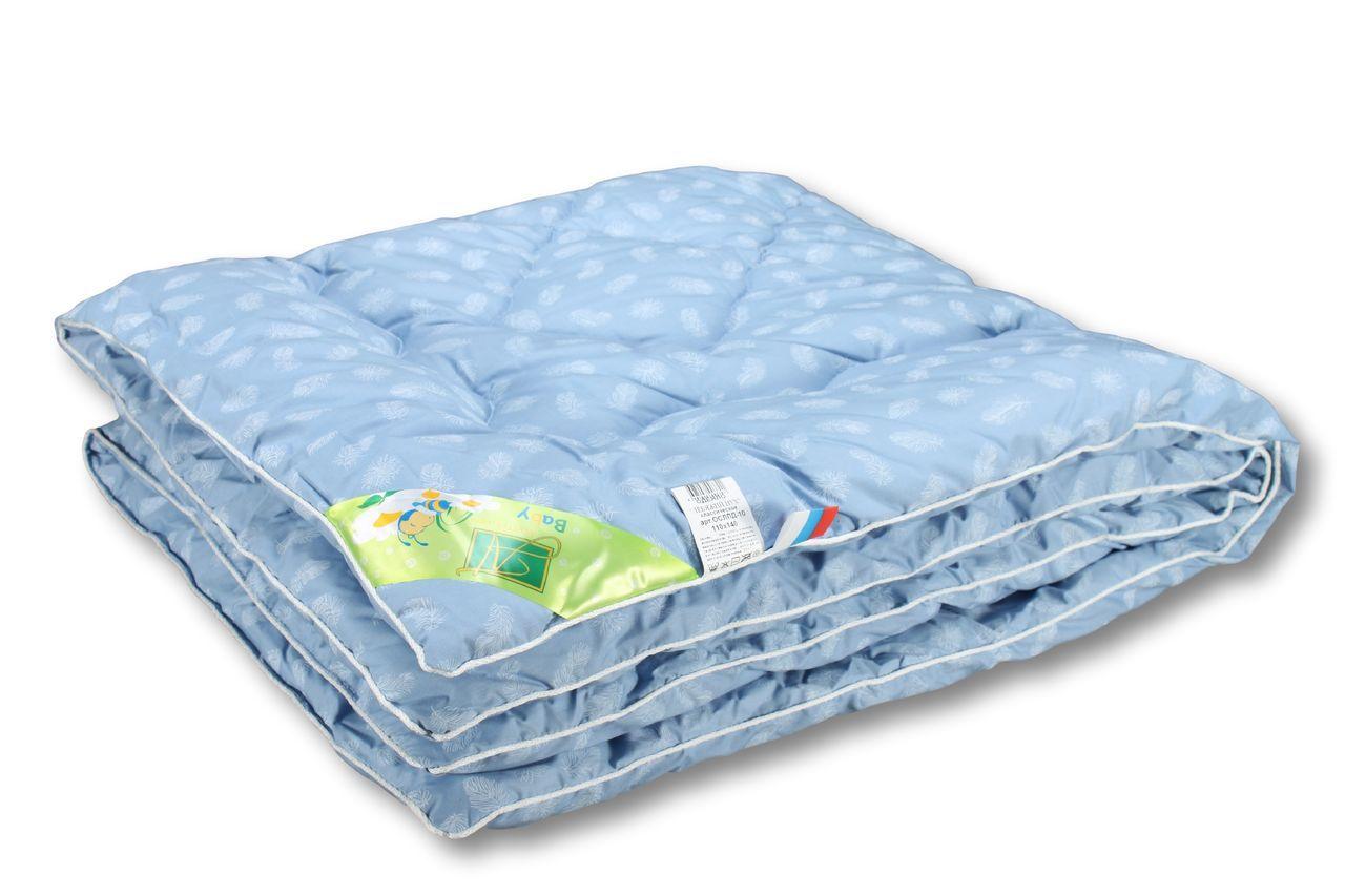 Купить Детское Одеяло В Интернет Магазине