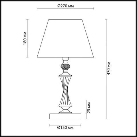 Настольная лампа 4408/1T серии KIMBERLY