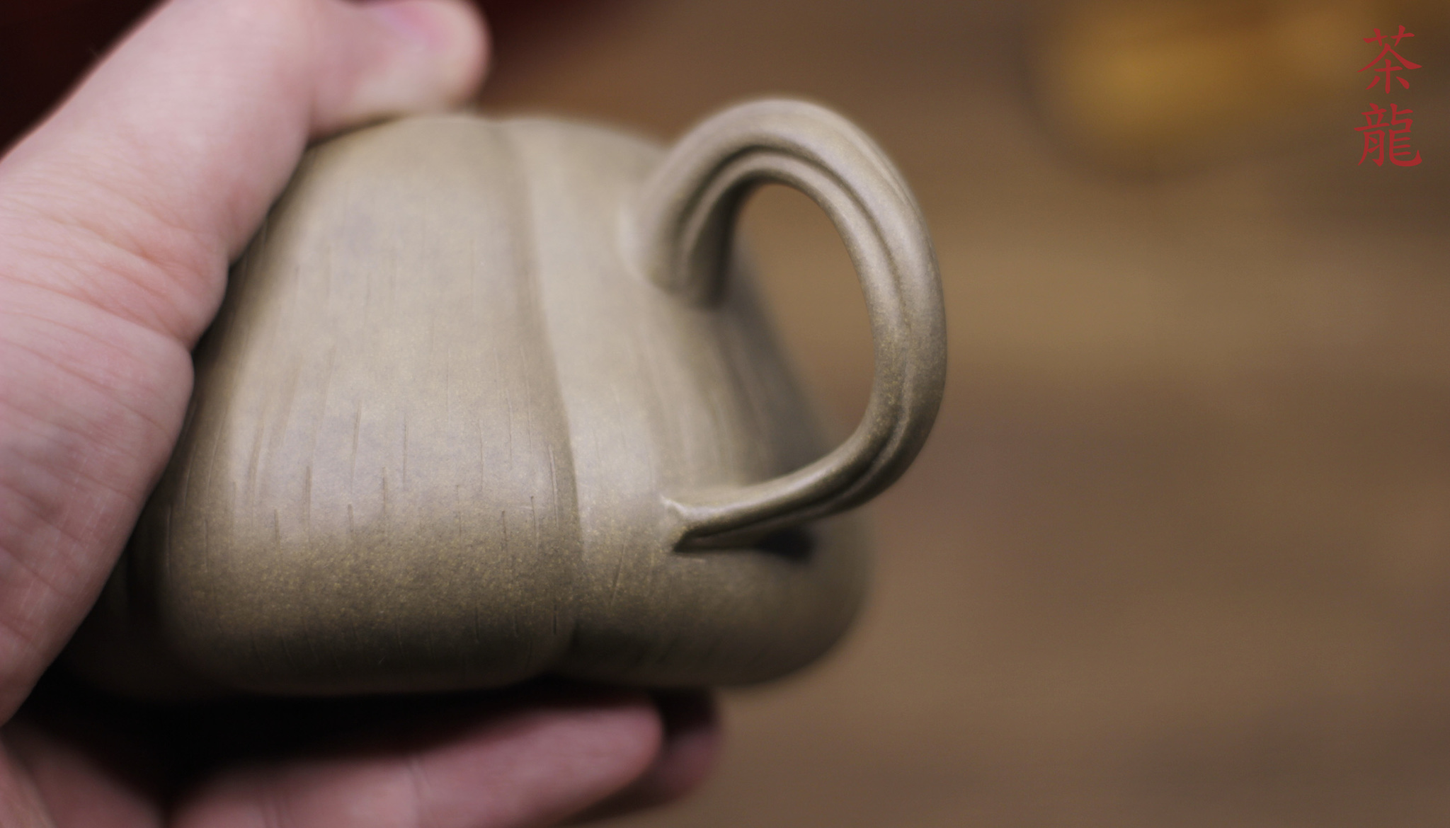Исинский чайник Нан Гуа 290 мл
