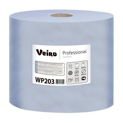 Протирочная бумага в рулонах с центральной вытяжкой Veiro Professional WP203 W1/W2 синяя (6 рулонов по 175 метров)