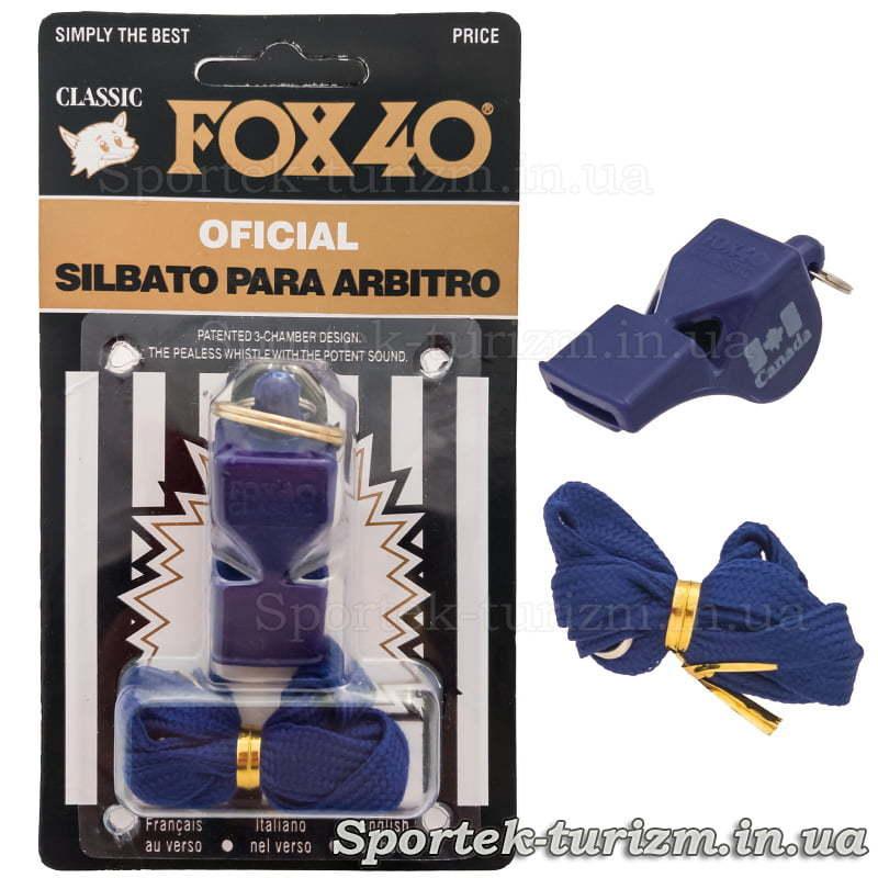 Упаковка судейского свистка FOX40 Oficial со шнурком