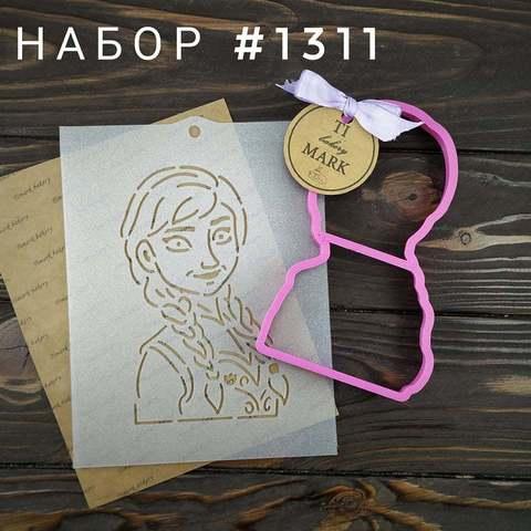 Набор №1311 - Принцесса Эльза (