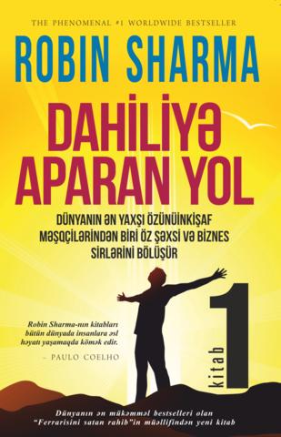 Dahiliyə aparan yol - kitab 1
