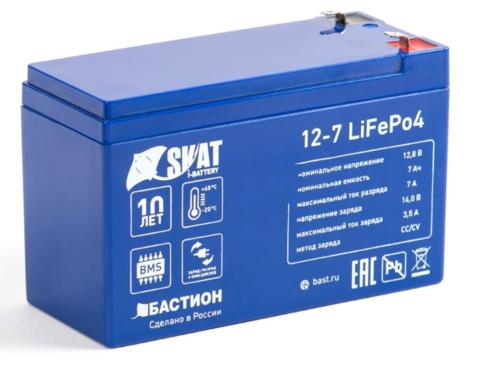 Аккумуляторная батарея Skat i-Battery 12-7 LiFePO4