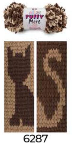 Купить Пряжа Пуффи Море цвет 6287  кофе и крем-брюле | Интернет-магазин пряжи «Пряха»