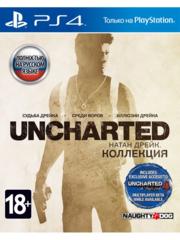 Uncharted: Натан Дрейк. Kоллекция
