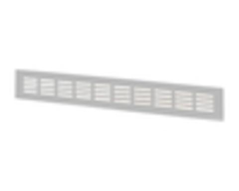 Решетка МВМА 500х80 мм Серебро