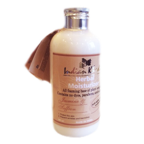 https://static-sl.insales.ru/images/products/1/8172/31752172/herbal_lotion.jpg