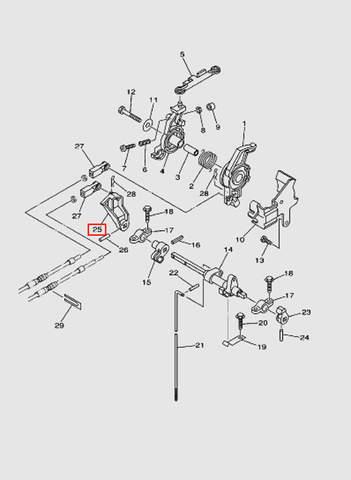 Рычаг вала п/п для лодочного мотора T40 Sea-PRO (16-25)