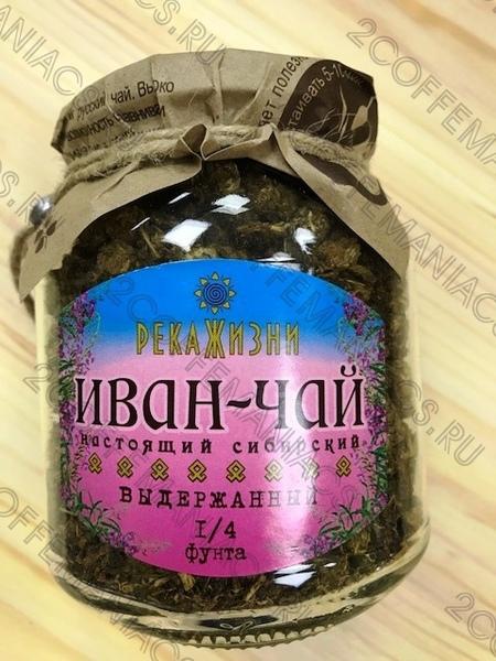 Иван-чай «Выдержанный» Река Жизни