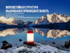 Фонарь Кемпинговый Fenix CL26R (красный) 400lm