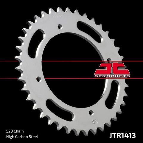 Звезда JTR1413.39