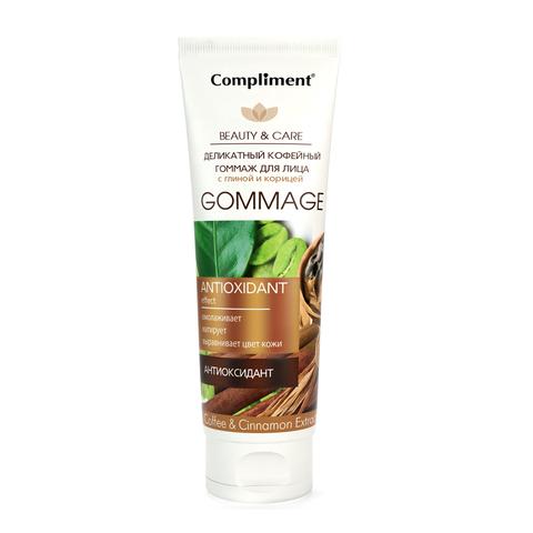 Compliment  Деликатный кофейный гоммаж для лица с глиной и корицей
