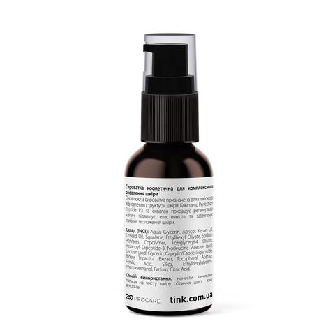 Сироватка для обличчя відновлююча з пептидом Hexanoyl Dipeptide-3 Restoring Serum Tink 30 мл (4)