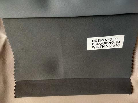 Портьерная ткань блэкаут однотонный люкс. Арт. Т-719-34