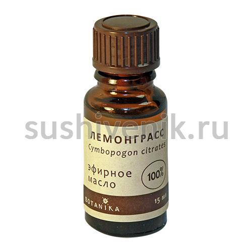 Эфирное масло Лемонграсс
