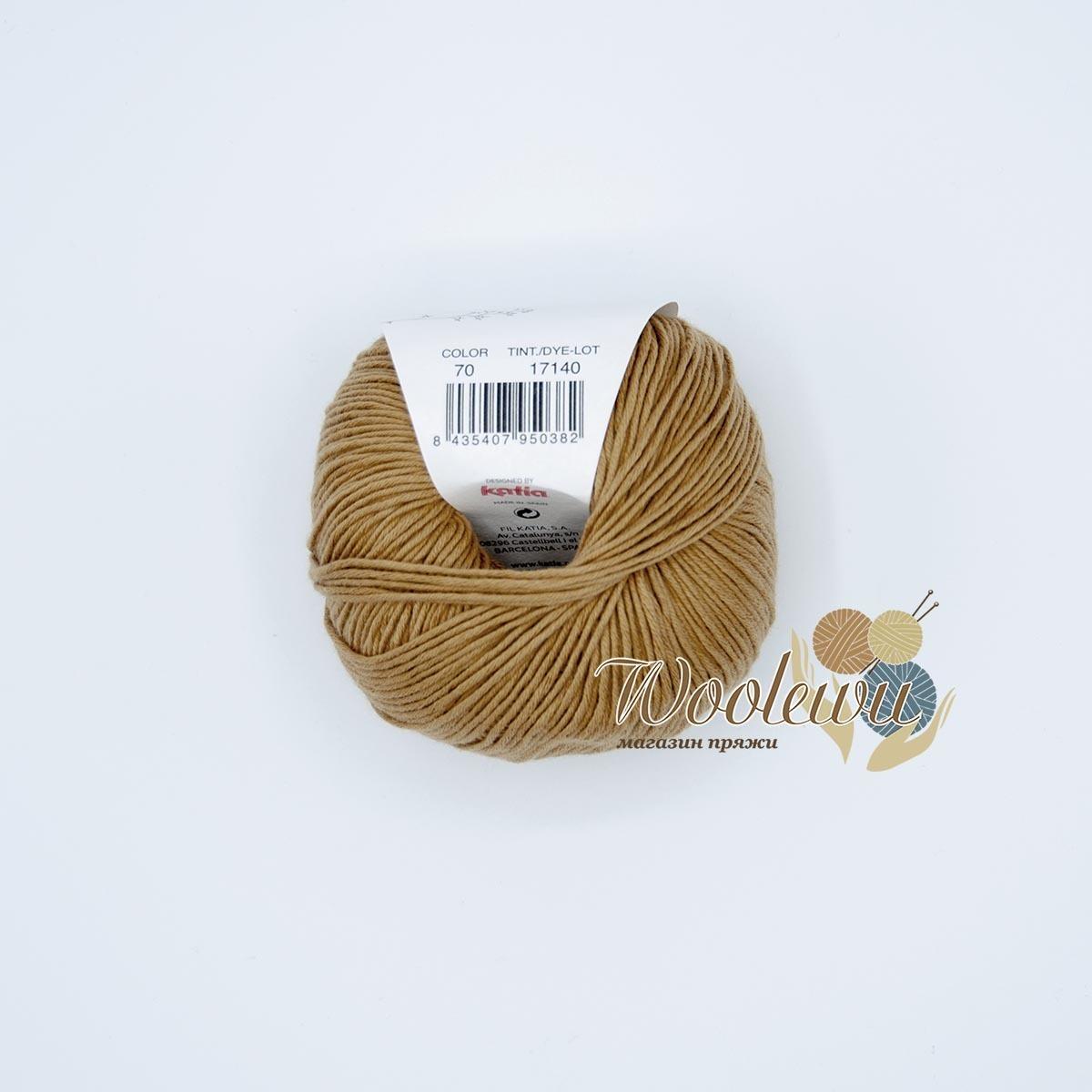 Katia Concept Cotton-Cashmere - 70