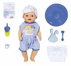 Кукла My Little Baby Born Нежное прикосновение, мальчик