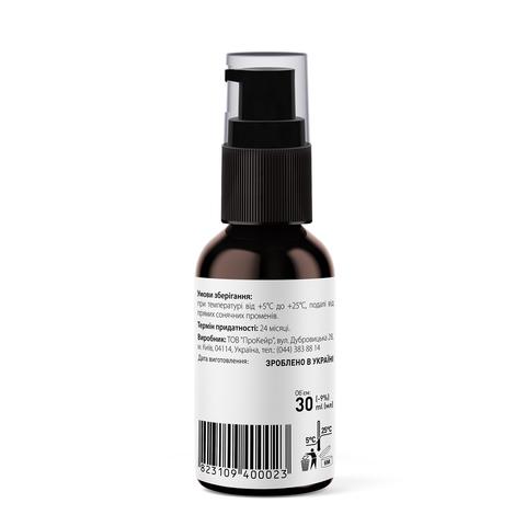 Сироватка для обличчя відновлююча з пептидом Hexanoyl Dipeptide-3 Restoring Serum Tink 30 мл (5)
