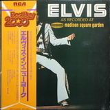 Elvis Presley / Elvis As Recorded At Madison Square Garden (LP)