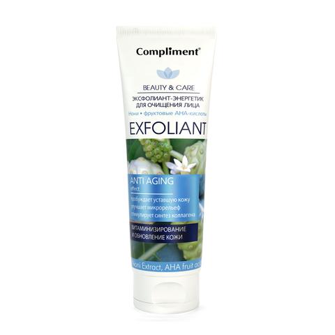 Compliment Эксфолиант — Энергетик для лица Витаминизирование и Обновление кожи