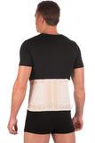 Перфорированный поясничный корсет с 6 моделируемыми ребрами жесткости (высота - 24 см)