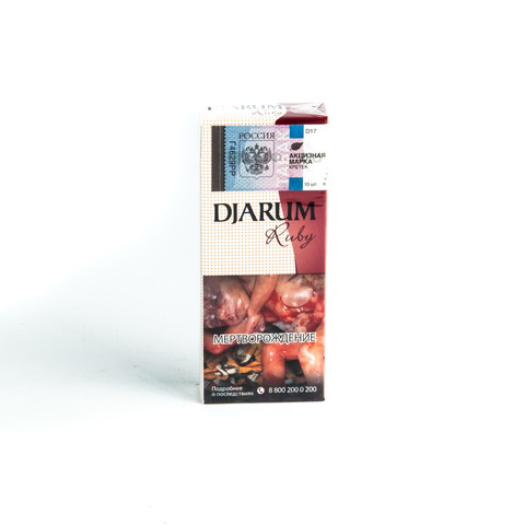 Кретек Djarum Ruby 10 шт
