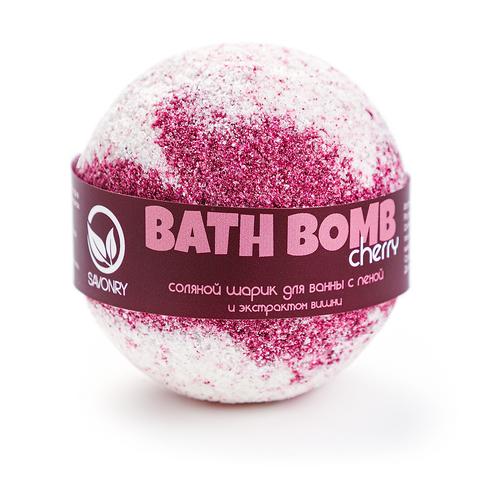 Бурлящий шарик с пеной для ванны Вишня | Savonry