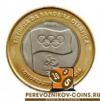 1 реал  Вручение олимпийского флага 2016 год (в официальном буклете)
