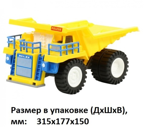 Самосвал карьерный БелАЗ-75131 71774 (Полесье)